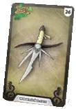 Carte Shushette
