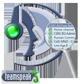 Logo Teamspeak
