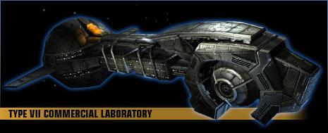Les vaisseaux Type_vii