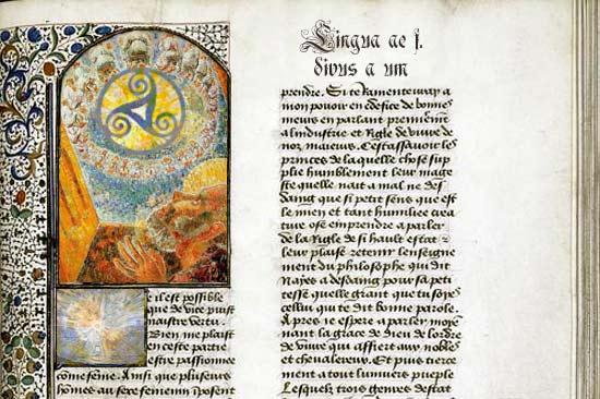 illustration : page de la Lingua ae divus a um