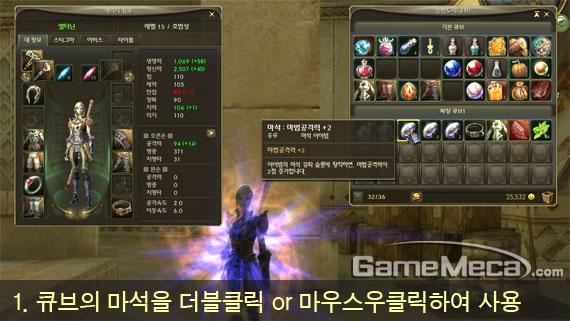 http://medias.jeuxonline.info/upload/aion/Miniaturepourthr/0.jpg