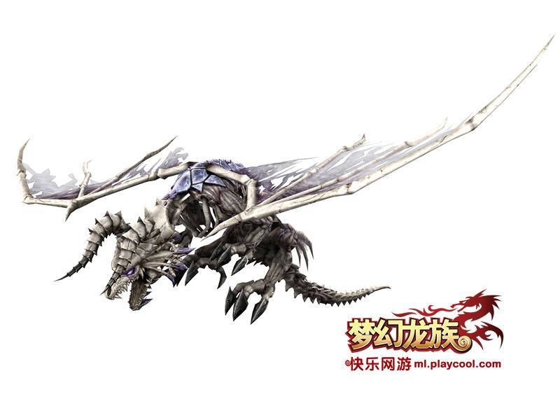 Dragon d'os