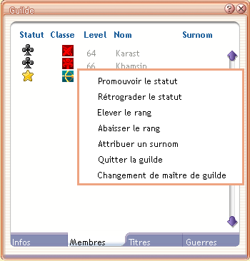 Interface de guilde, second onglet, seconde interface.
