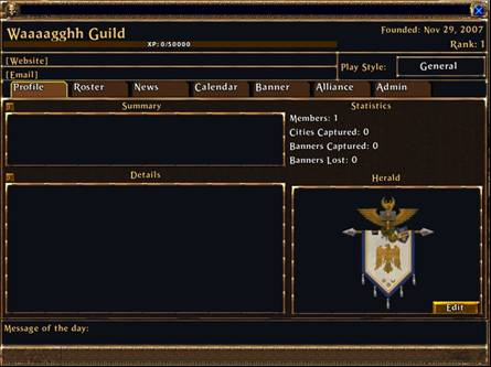 Guild Profile