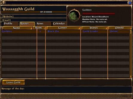 Roster de la Guilde